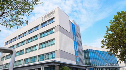 上海开元骨科医院